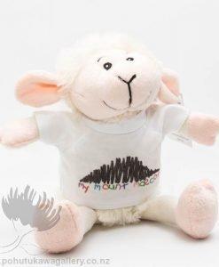 Mount Mascot Lamb