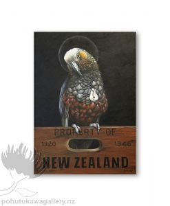 new zealand gift card jane crisp