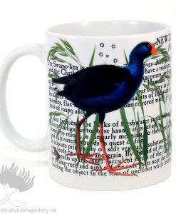 new zealand mug new zealand birds
