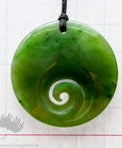 New Zealand Greenstone Pendant
