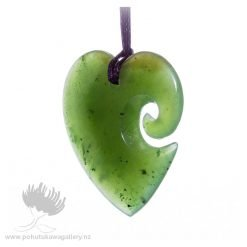 New Zealand Ponamu Greenstone Heart Koru